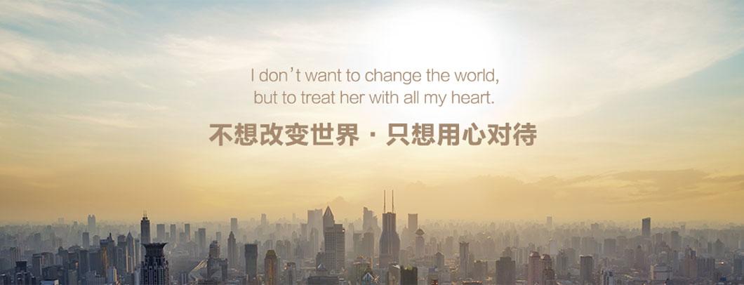 创业无忧是中国领先的一站式公司雷火电竞官网服务网站